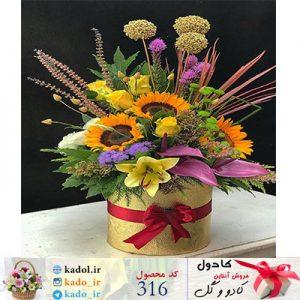 باکس گل خواستگاری یکتا
