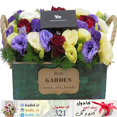 باکس گل ساحل به همراه هدیه