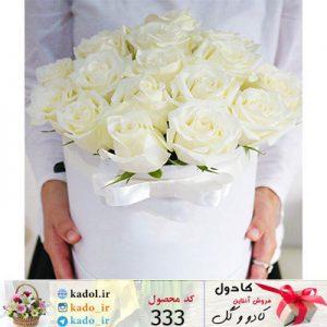 باکس رز سفید یاسمینا