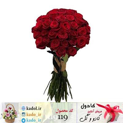 دسته گل رز های عاشقانه